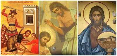 11 Сентября – праздник усекновения главы иоанна крестителя