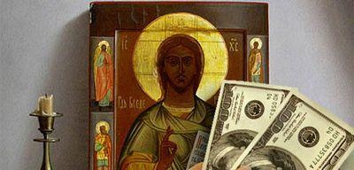 5 Сильных молитв для того, чтобы водились деньги