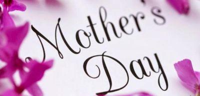 День матери 2015: когда отмечается в россии, стихи, песни