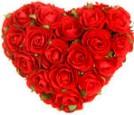 День всех влюблённых или день святого валентина