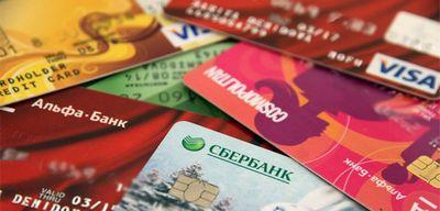 Где взять кредит в крыму: российские банки и их предложения. российские кредиты в крыму