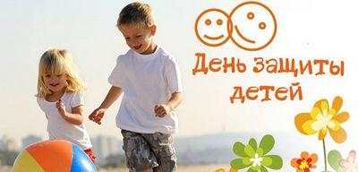 Идеи для сценария на день защиты детей, а также план классного часа для праздника 1 июня