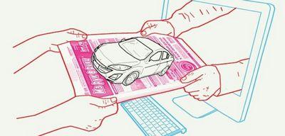 Как добавить свой товар в бесплатной газете частных объявлений «из рук в руки»