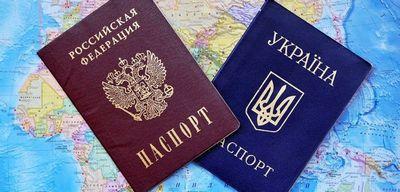 Как украинцу получить гражданство российской федерации