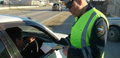 Как узнать о наличии штрафов гибдд по номеру автомобиля