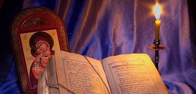 Какую молитву прочитать, чтобы все было хорошо