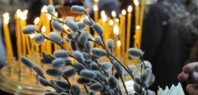 Когда вербное воскресенье 2016? традиции и поздравления
