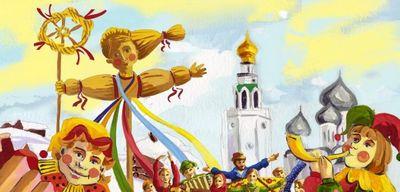 Масленица-2016: главные традиции и красивые поздравления