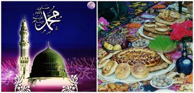 Новый год в мусульманском календаре 2015 года