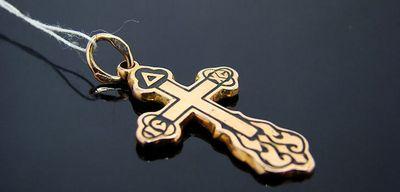 Подарок по-христиански: что дарить
