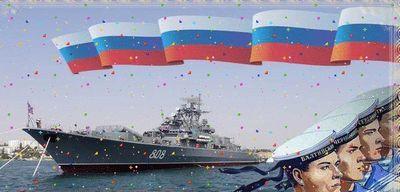 Поздравления с днем вмф-2016 — короткие и прикольные в стихах и прозе. праздничная программа на день вмф в 2016 году в москве, санкт-петербурге, кронштадте, севастополе, новороссийске
