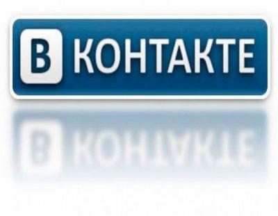 Познакомиться по переписке вконтакте