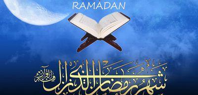 Рамадан 2016 - начало и конец в россии, москве, тунисе, оаэ. расписание священного месяца в москве, календарь. поздравления с рамаданом 2016 в стихах