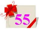 Сценарий юбилея 55 лет для женщин