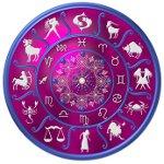 Семейный гороскоп на 2012 год
