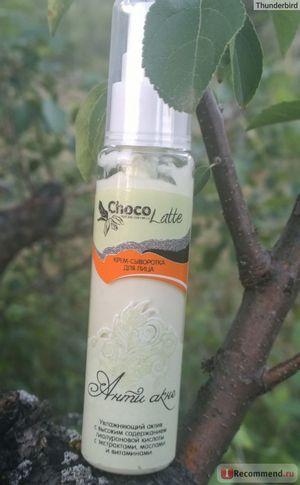 Сыворотка для лица: почему она не работает без крема