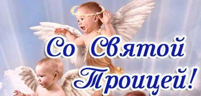 Троица – старинные приметы, заговоры и обряды на любовь и благополучие. народные обычаи, связанные с троицей 2016 — что нельзя делать в этот праздник