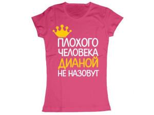Выбираем подарок для девушек, дарить подарки которым не совсем удобно