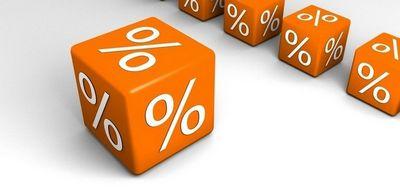 Вычисление процента от заданной суммы